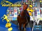 Гонка на лошадях с колесницей