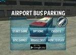 Парковка автобуса в аэропорту 3Д