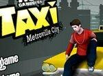 ГТА: Такси