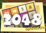 Сыграй в 2048 с Фиксиками