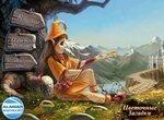 Цветочные загадки от эльфийки