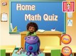 Дом: Тест по математике
