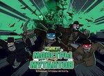 Монстры против черепашек-мутантов