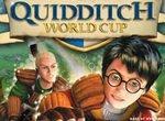 Гарри Поттер: Соревнование по Квиддичу