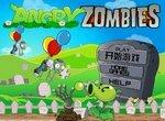 Садовая война растений против злых зомби