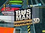 Парковка автобусов на стоянке 3Д