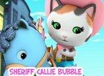 Шериф Келли: Пузырьки-шарики