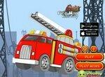 Пожарные машины в большом городе
