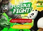 Кунг Фу Панда 3: Яростная битва