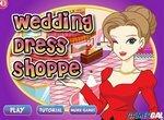 Обслужи клиентов свадебного магазина
