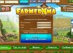 Фармерама: Бизнес на веселой ферме