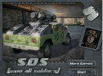 СОС, спаси солдат
