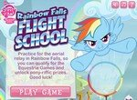 Летная школа для маленьких пони