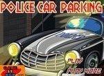 Полиция: Парковка на месте преступления
