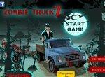 Нападение зомби на грузовик 2