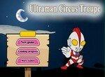 Прыжки Ультрамена в цирке
