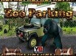 Парковка машины в зоопарке