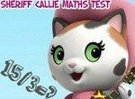 Шериф Келли: Тест по математике