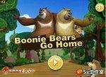 Медведи соседи идут домой