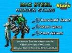 Макс Стил: Спрятанные звезды