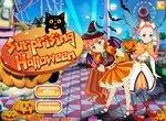 Удивительный Хэллоуин в стиле аниме