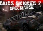 Апокалипсис: Беглец 2
