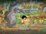 Маугли: Скрытые предметы