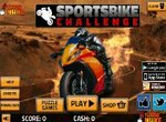 Гонки по городу на спортивных мотоциклах