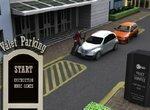 Работа парковщиком  3Д