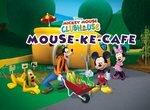 Кафе-закусочная Микки Мауса