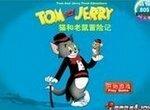 Том и Джерри: Приключения мышат