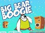 Танцуем Буги-Вуги с большим медведем