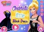 Золушка выбирает маленькое черное платье