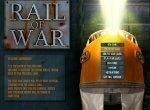 Сражение на бронепоезде
