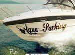 Корабли: Аква парковка