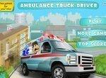 Перевозка пациентов на машине скорой помощи