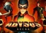 Генератор Рекс 3D: Арена Абисса