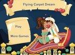 Поцелуй мечты на ковре-самолете