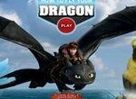 Как приручить дракона 2: Дальний полет