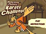 Луни Тюнз: Соревнования по каратэ