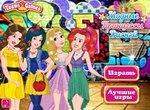 Одевалка: Модные принцессы Диснея