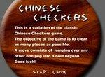 Шашки: Китайская головоломка