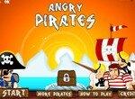 Корабли сердитых пиратов