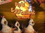 Рога и копыта: Пип разбивает яйца