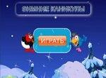 Пазл: Зимние каникулы Смешариков