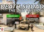 Смертельный отряд: Последняя миссия