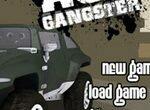 ГТА: Молодой гангстер