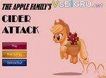 Рецепт яблочного сидра от пони