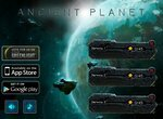 Стратегия: Древняя планета