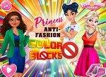 Цветная анти-мода от принцесс